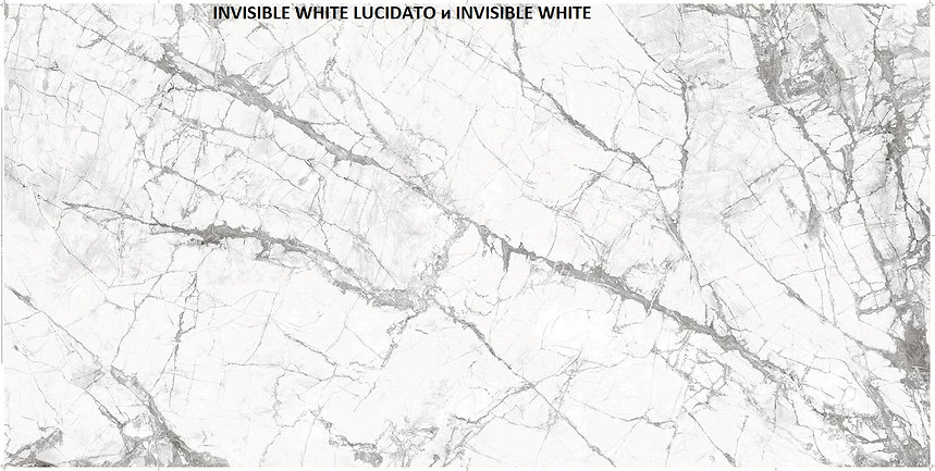 INVISIBLE-WHITE1620x3240mm.jpg