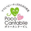pococantabile_logo.jpg