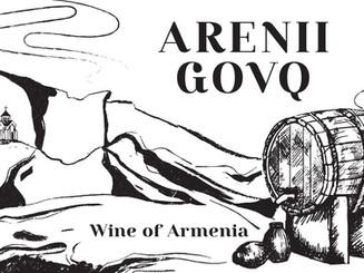 ARENII GOVQ