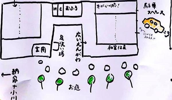 フリースクール道内部2.jpg