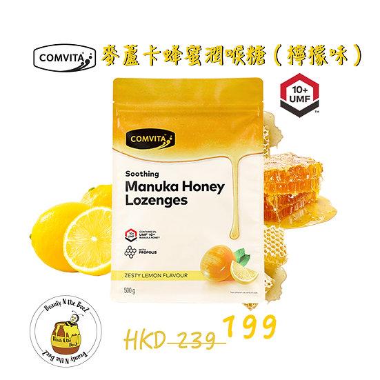 麥蘆卡蜂蜜潤喉糖 (檸檬味)