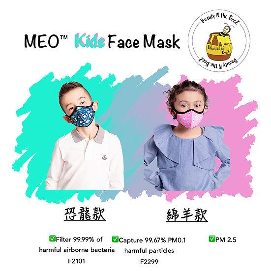 MEO Kids 可重用口罩