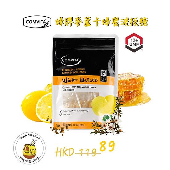 蜂膠麥盧卡蜂蜜波板糖
