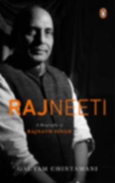 Rajneeti cover.jpg
