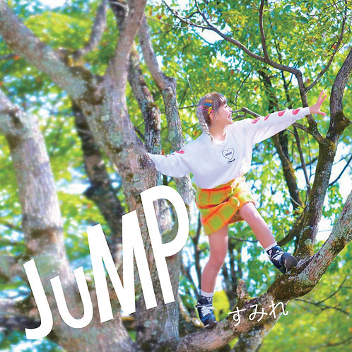 【CD】JUMP
