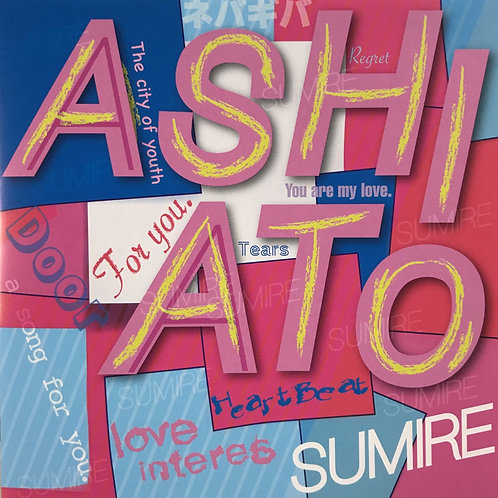 【CD】ASHIATO
