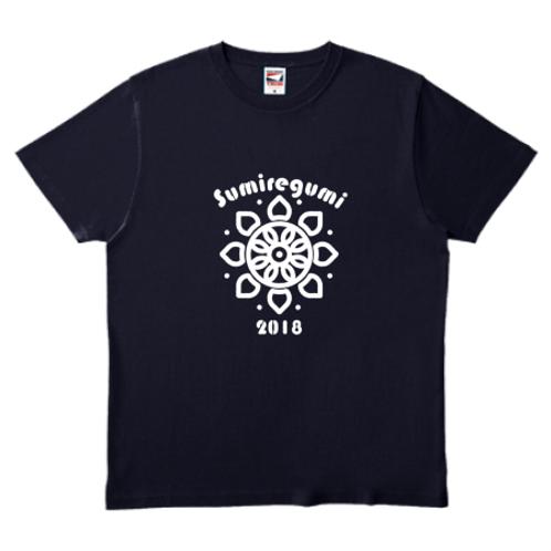 すみれ組限定 Tシャツ-ネイビー / すみれ