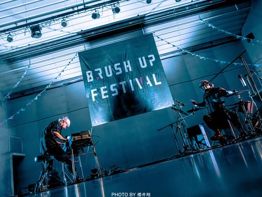 BRUSH UP FESTIVAL出演アーティスト →Pia-no-jaC←を特集!