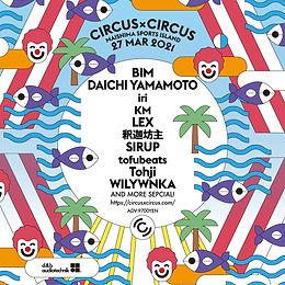 2021-03-27_circus_circus_v10-instagram.j