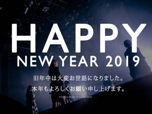 謹賀新年!2019