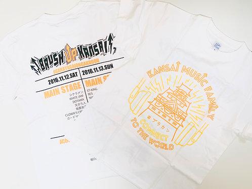 BRUSH UP KANSAI 2016 Tシャツ ホワイト&オレンジ