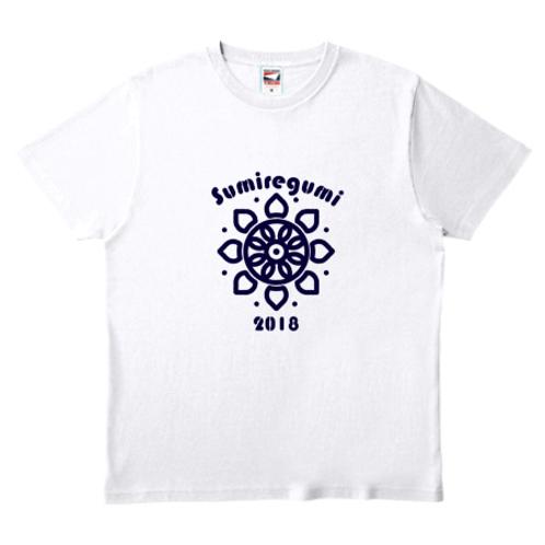 すみれ組限定 Tシャツ-ホワイト / すみれ