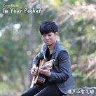 瀬戸山_In Your Pocket.jpg