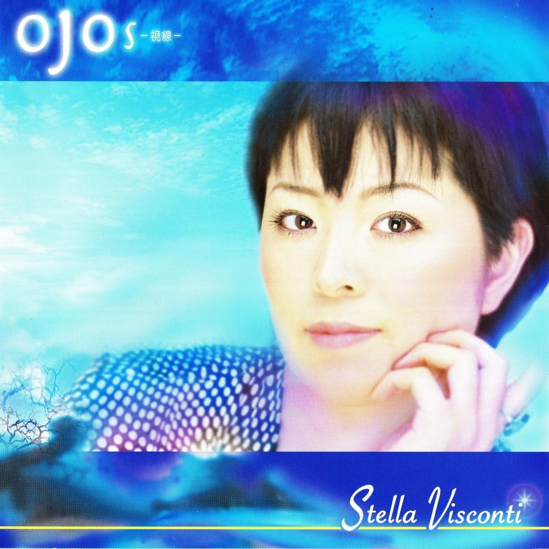 Stelle Visconti(赤穂美紀)CD「OjOs-視線-」