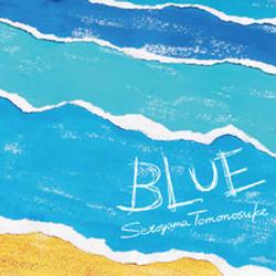 アルバム「BLUE」