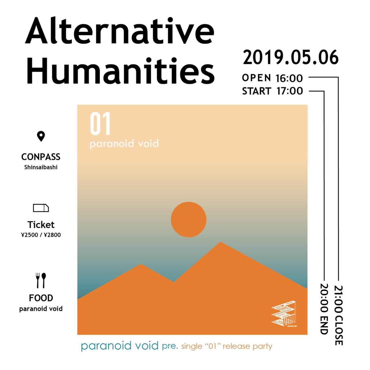 paranoid void 企画 「Alternative Humanities -paranoid void 1st single