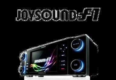 joysound_f1.png