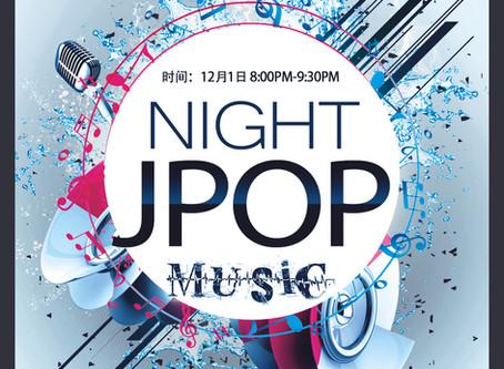 J-POP NIGHT @北京ライブレポート
