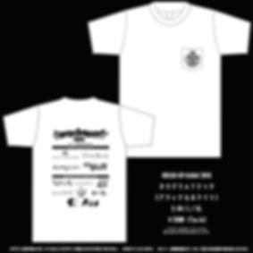 ブラカン2018Tシャツ2.jpg