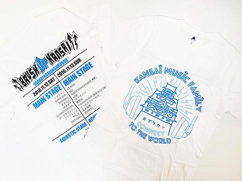 BRUSH UP KANSAI 2016 Tシャツ ホワイト&ブルー