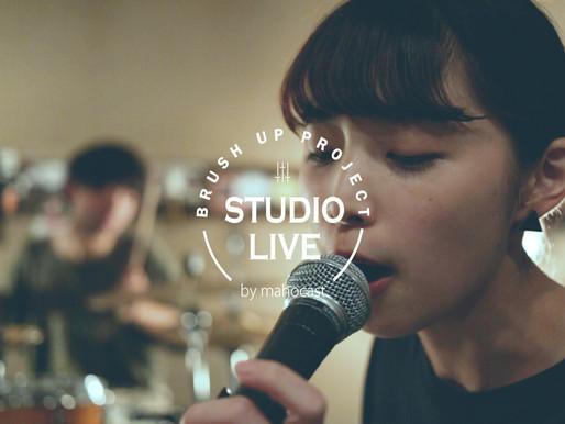 【Blume popo】Brush Up Studio LIVE!Special Interview