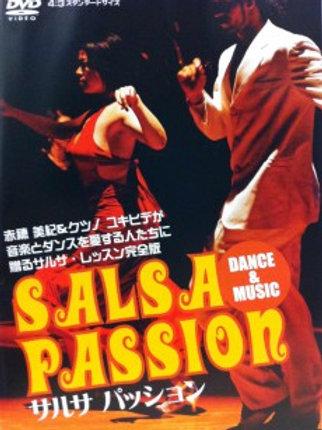 サルサダンス教則DVD「サルサ・パッション」