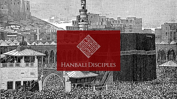 Hanbali Disciples Background.jpg