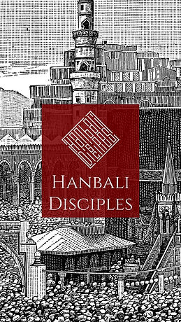 Hanbali Disciples Screen Saver Mobile.jp