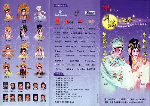 2007_4.jpeg