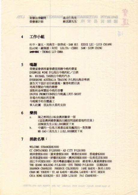 2005_11.jpeg