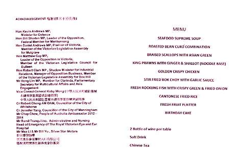 Dinner Program P8 to P9.jpeg