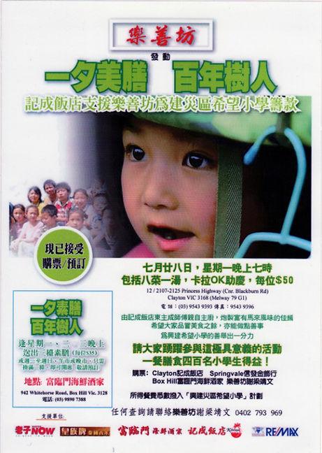 2008_1.jpeg