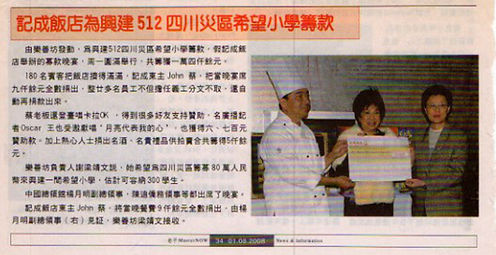 2008_7.jpeg