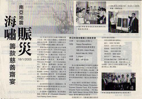 2005_7.jpeg