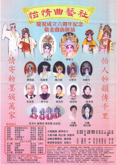 2003_1.jpg