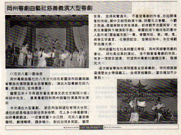 2007_3.jpeg