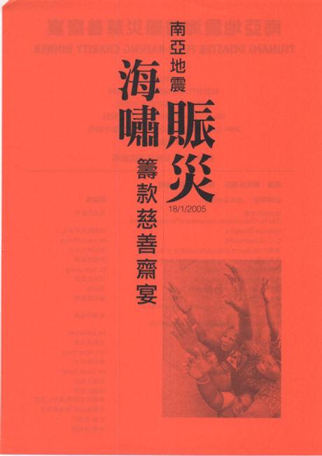 2005_2.jpeg