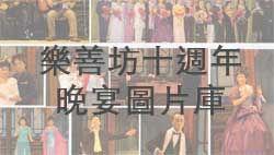 Anniversary Photo Link.jpg