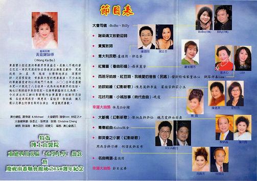 2008_18.jpeg