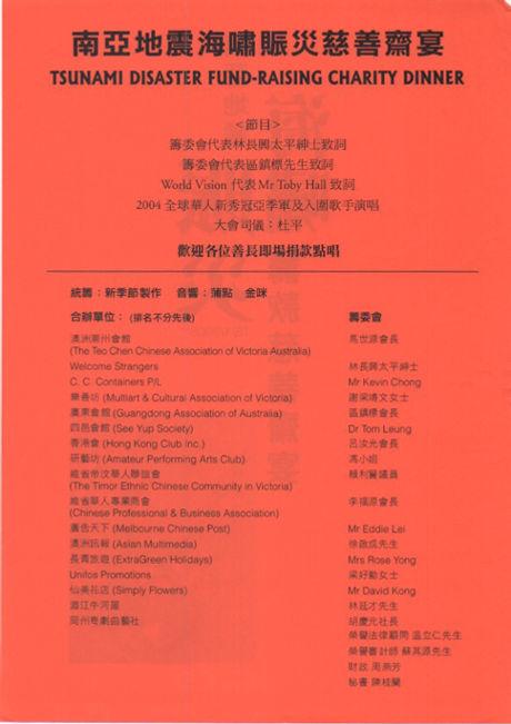 2005_3.jpeg