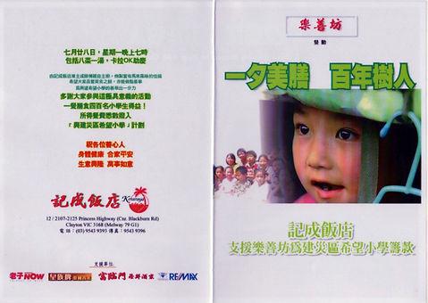 2008_2.jpeg