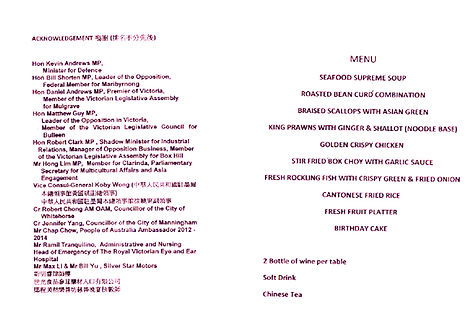 Dinner Program P4 and P5.jpeg