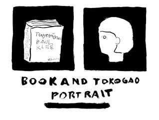 BOOK & YOKOGAO PORTRAIT 追加日のお知らせ