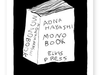 作品集「MONO BOOK」刊行のお知らせ