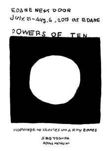 """EDANE NEXT DOOR """"POWERS OF TEN"""""""