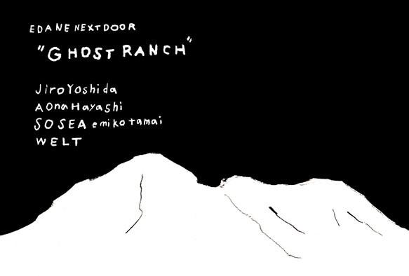 ghostlunchi 2.jpg