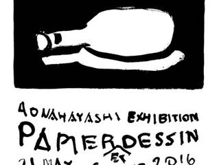 EXHIBITION「紙と図」名古屋