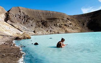 Excursión al Volcán Bárðarbunga + Askja en Super Jeep (Islandia)