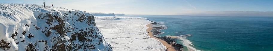 Myvatn Tours - Askja Tours - Bardarbunga Tours - Holuhraun Tours - Lofthellir Cave Tour - Whale Whale Iceland