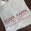 Sigma Kappa Woolly.jpg